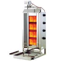 MVP Group AXVB4 Vertical Broiler Countertop Gas 4 Infrared Burners 176 Lb Capacity 44382 BTU