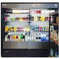 MVP Group KGHOF100S Refrigerated Self Serve Merchandiser 96L x 31D x 78H 4 Shelves LED Night Curtain